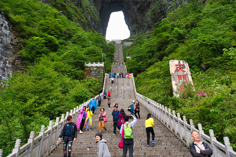 Heaven's%20Gate%20Looking%20Up%2C%20Tianmen%20Mountain%20National%20Park-L
